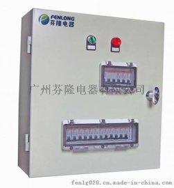 番禺楼盘小区照明配电箱订做-专业成套设备厂