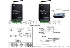 工业级HART GPRS RTU远程数据采集器 支持GSM短信HART-GPRS