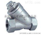 GL11-16Y型铸铁过滤器