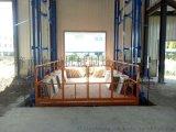 液压升降货梯,室内外升降载货货梯,壁挂式升降机厂家直销,质保一年