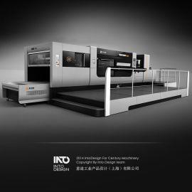 机械设备外观设计(大型设备类)