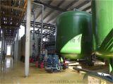 供應鹽城中水回用設備|電鍍銅清洗廢水處理設備