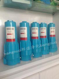 1立方压缩空气过滤器供应商