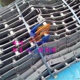 鍋爐配套刮板機,鑄鋼刮板式輸送機,封閉式刮灰機