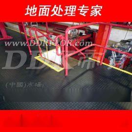 【高强度带孔工厂防滑地垫】黑色组合型工厂防滑地垫/硬质直条纹工厂防滑地垫