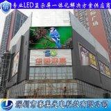 led户外P8全彩电子大屏幕,LED室外广场广告全彩显示屏