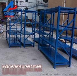 仓库承载100-150kg轻型仓储货架厂家