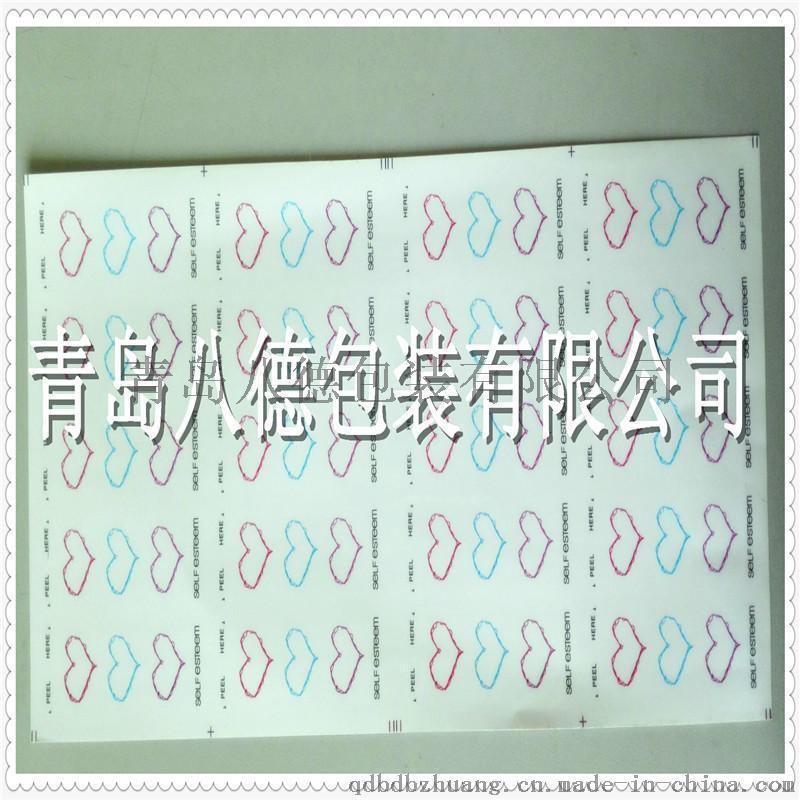 订做印刷透明不干胶贴 标签 透明贴纸 印刷各种图案 私人订制