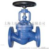 铬钼钢截止阀、高温高压截止阀 上海厂家专业生产销售
