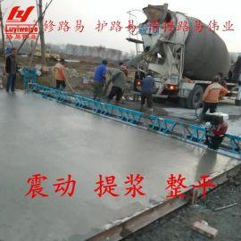 路易伟业框架式混凝土路面整平机 混泥土提浆整平机 震动梁摊铺机15154720558