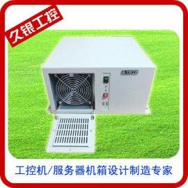 6C330工业工控机箱 可上研华板卡ATX结构大板PC电源 短挂壁机箱