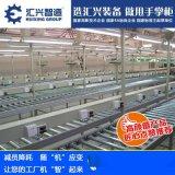 厂家热销电动滚筒线 微型电动滚筒线 电滚筒输送线