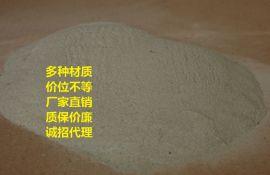 定制 铸造脱 剂炼钢脱 剂铸钢铸铁球墨铸铁脱 剂