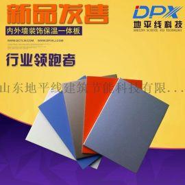 冰火清潔板|冰火清潔板密度