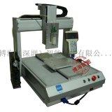 深圳桌面点胶机/厂家直销桌面点胶机,性价比高,便宜好用