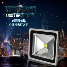 华涌照明 LED投光灯 150W 防水户外灯室外灯泛光灯广告灯 投射灯