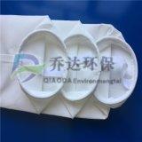 厂家供应拒水防油抗静电滤袋 高温针刺毡除尘环保滤袋