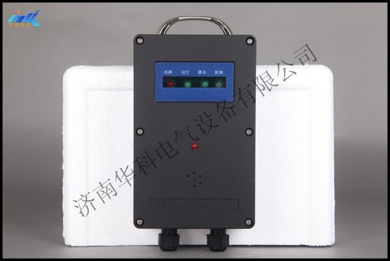 供应煤矿防爆读卡器 井下管理打卡器 KJ725-D矿用本安型读卡器