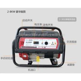 西安汽油发电机维修、柴油发电机组保养、发电机租赁