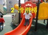 2016小博士组合滑梯重庆厂家出售六一打折出售咯