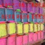 供應航龍牌環氧脂肪酸甲酯環保增塑劑,在PVC軟制品生產中代替二辛脂、二丁酯等