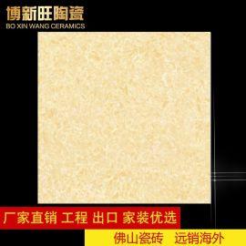 厂家批发600*600普拉提抛光砖,地板工程砖