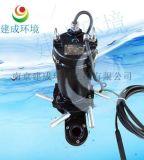南京建成厂家直销 离心曝气机 潜水曝气机 各种型号 功率