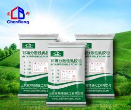 硅藻泥专用胶粉价格 可再分散乳胶粉厂家