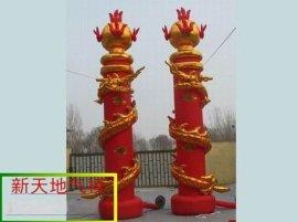 厂家直销   6米8米充气灯笼立柱气模