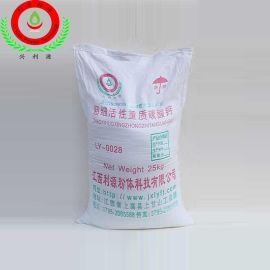 厂家直销 江西利源粉体活性重质碳酸钙 白度高