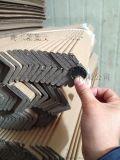增加纸箱的叠放压力的L型纸护角