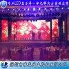 深圳泰美光電P4室內全彩舞臺屏高刷新led顯示屏