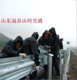 云南高速公路防撞护栏板 波形护栏 表面热镀锌喷塑公路护栏板
