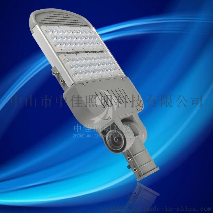 LED60W路灯、模组路灯、单颗模组灯质保2年