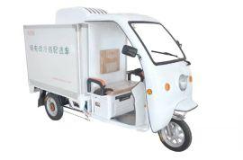 沃特三轮冷藏车 两轮冷藏车 电动三轮冷藏车 电商配送冷藏车