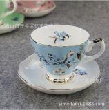 唐山廠家直銷 創意小清新咖啡杯碟 下午茶咖啡杯碟 可定製LOGO
