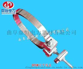 光缆引下线夹价格 OPGW光缆引下线夹 引下线夹批发厂家