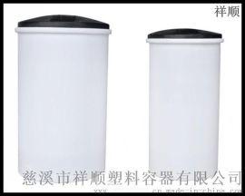 200L升溶盐箱 塑料软化药箱 搅拌药箱 聚乙烯  桶 熔盐清洗箱
