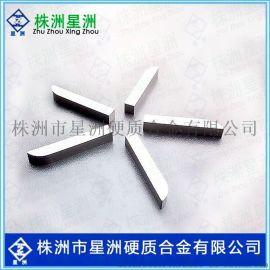 加工不锈钢专用合金刀粒