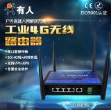 有人工業級3g4g無線路由器|移動聯通電信三網全網通|VPN|USR-G800