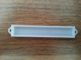 厂家直销LED7512防水模组外壳,LED贴片外壳/LED5050贴片灯珠用发光模组外壳/5050外壳/7512外壳