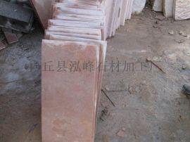 河北蘑菇石廠家粉砂巖蘑菇石廠家紅色別墅文化磚