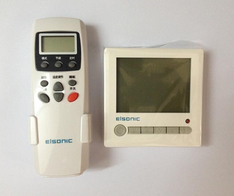 億林Elsonic  空調液晶溫控器遙控器套裝AC803