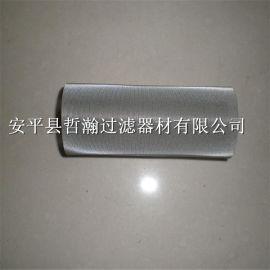 厂家生产各种规格不锈钢滤筒 圆柱形滤筒滤芯 304 316L欢迎定制