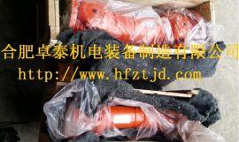 合肥院HFCG辊压机5-2B/A2-6/5-5A万向节联轴器