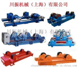 上海CANZ牌10吨可调式焊接滚轮架 ,进口变频器调速