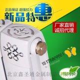 钢制铜铝散热器升级产品-新型塑铝复合散热器暖气片58-600-14