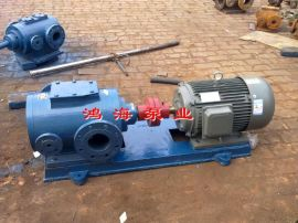 八方泵业3QGB保温三螺杆泵