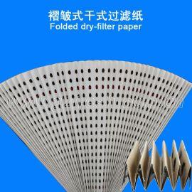 厂家直销皱褶干式过滤纸V型干式过滤纸