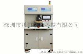 深圳川田/CTSeiko自动化焊接HOTBAR系列立式脉冲热压焊接HOT-BAR焊接机